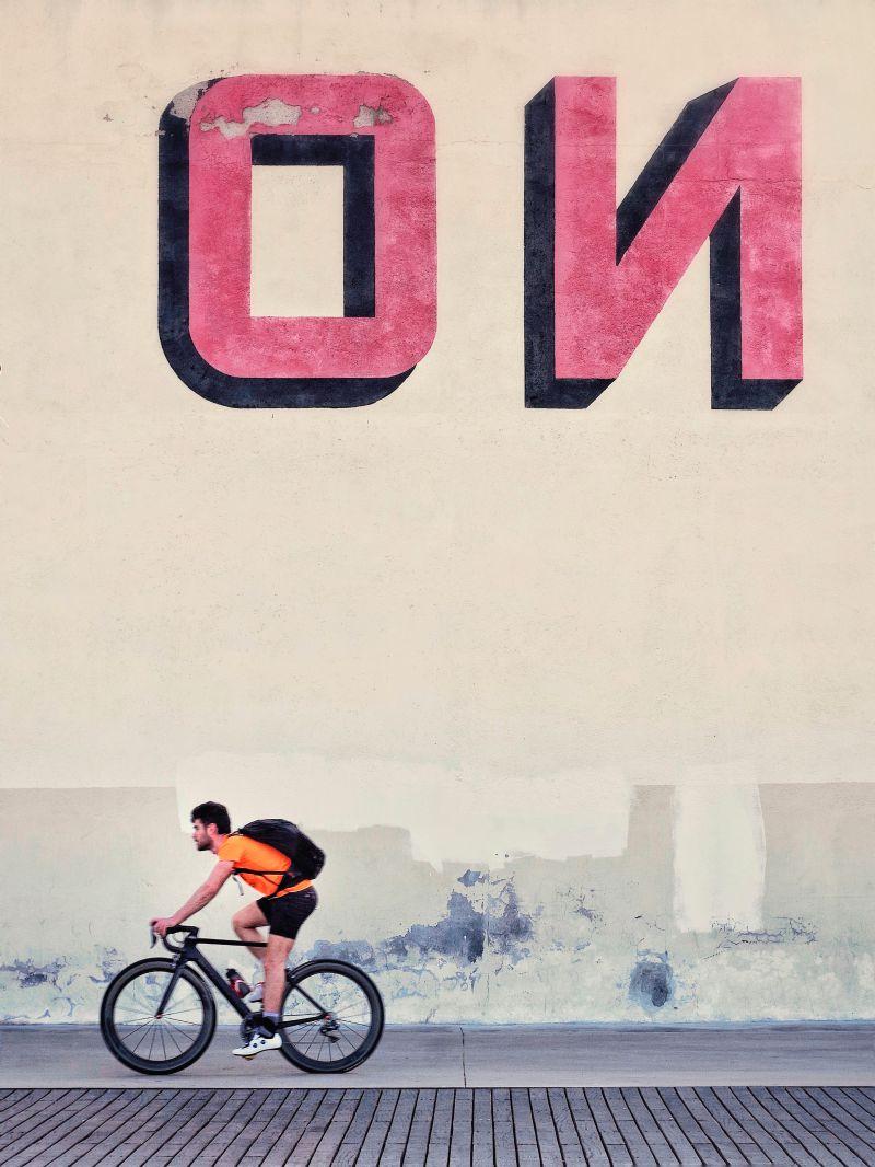 bicicleta-brasilia
